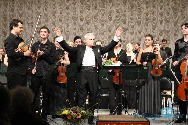 «Ленинградскую» симфонию Шостаковича сыграли при полном зале