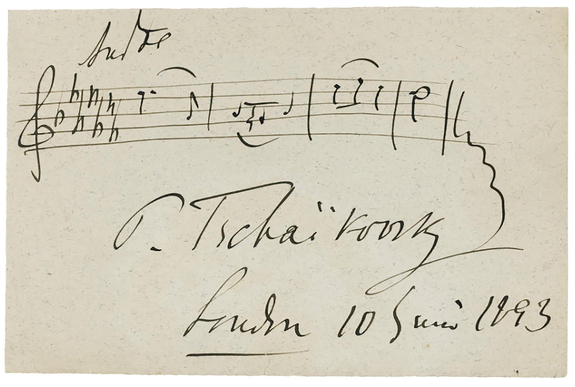 """Автограф """"Колыбельной песни"""" П. И. Чайковского, 1893 год. Фото - Sotheby's"""
