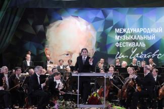 Венские филармоники открыли новый Международный фестиваль имени Чайковского