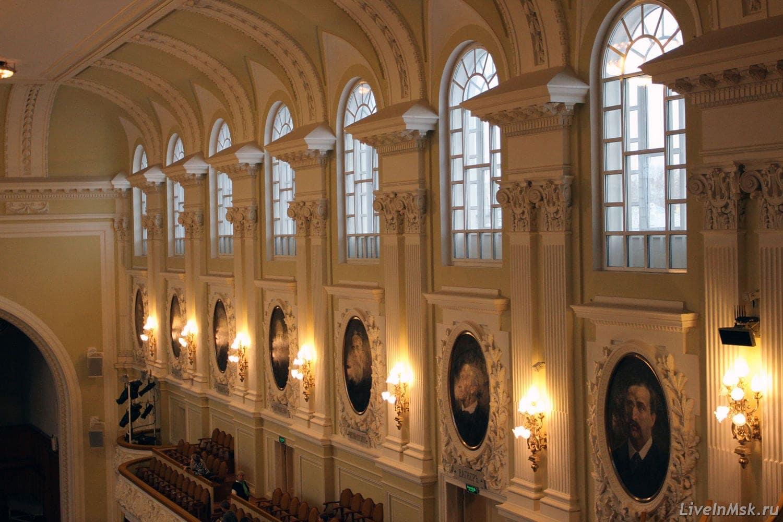 Большой зал Московской консерватории