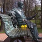 В подмосковном Клину отмечают юбилей П. И. Чайковского