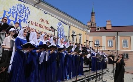 В Казанском Кремле отметили День славянской письменности и культуры