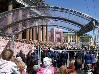 Дни славянской письменности и культуры у Исаакиевского собора. Фото - Александр Калинин