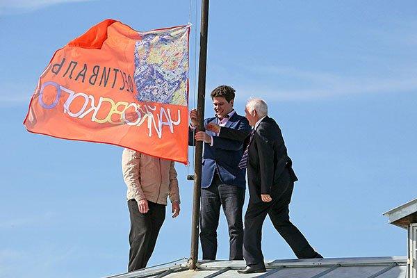 В Екатеринбурге юбилей Чайковского отметили на крыше. Фото - Татьяна Андреева