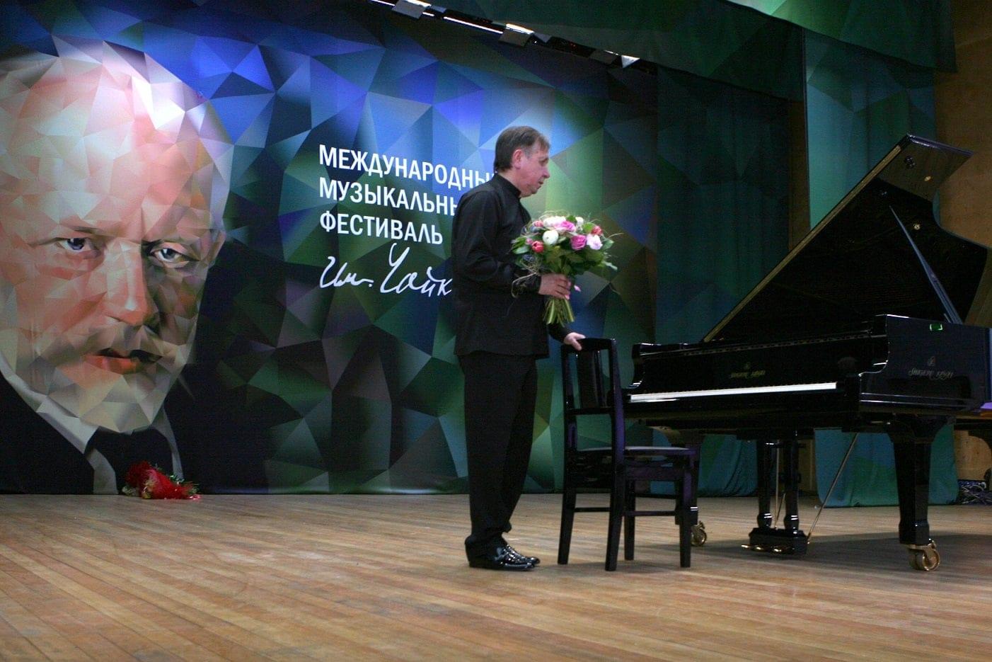 Михаил Плетнев в Клину