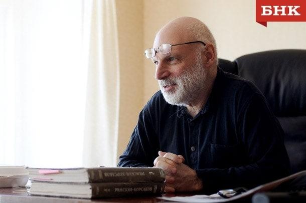 Аркадий Штейнлухт. Фото - Кирилл Затрутин