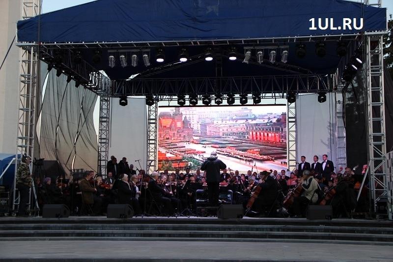 Грандиозный концерт под открытым небом прошел в Ульяновске