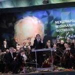 Венский филармонический оркестр и Риккардо Мути в Клину