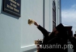Мемориальную доску в память о крещении Чайковского открыли в Воткинске