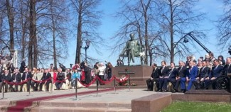 В Воткинске отмечают юбилей П. И. Чайковского