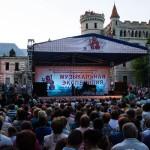«Музыкальная экспедиция» стартует в Коврове