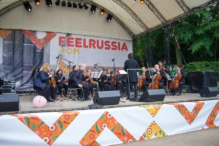 Юрий Башмет и Камерный ансамбль «Солисты Москвы». Фото предоставлено пресс-службой фестиваля