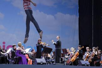 Юношеский оркестр и Юрий Башмет выступили в Сочи