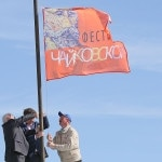 В Свердловской филармонии стартовал фестиваль имени Чайковского