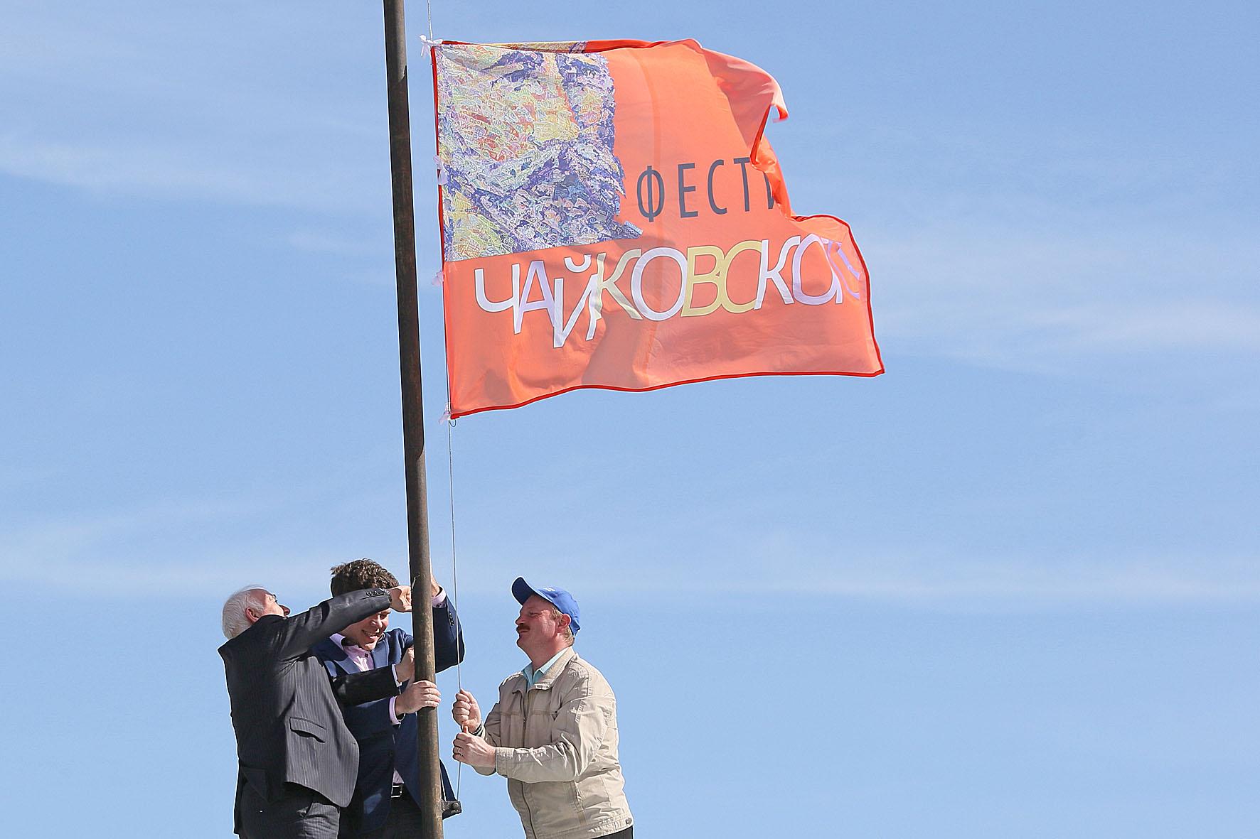 III Фестиваль П. И. Чайковского пройдет Свердловской государственной академической филармонии с 26 июня по 12 июля