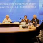 Международный конкурс имени Рахманинова состоится осенью в 2016 году