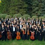 В Уфе Национальный симфонический оркестр приглашает на летние встречи