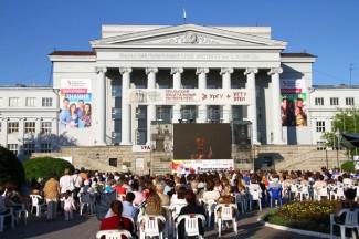 Венский фестиваль музыкальных фильмов пройдет в Екатеринбурге с 24 июня по 11 июля