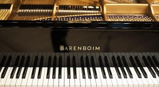 Рояль имени Баренбойма