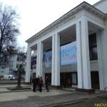 Нижегородский театр оперы и балета