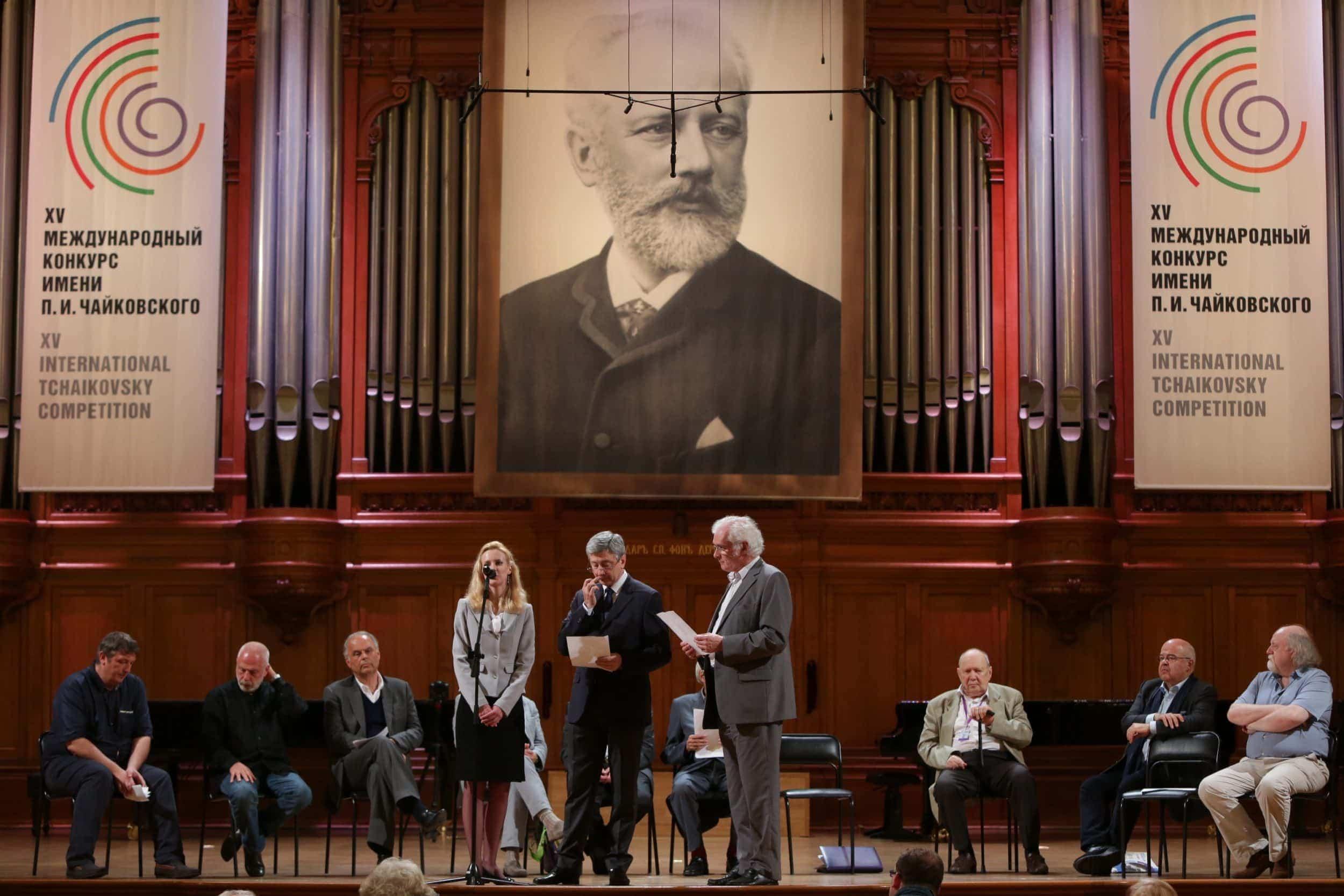 Объявление результатов I тура у пианистов на XV Международном конкурсе им. Чайковского