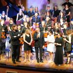 Оркестр с двойным гражданством