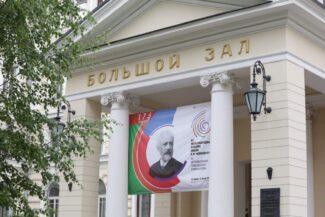 Большой зал Московской консерватории в дни XV Международного конкурса им. Чайковского