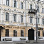 Центр классической музыки завершает концертный сезон