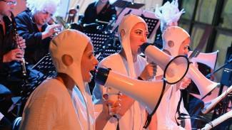«Сверлийцы» в Электротеатре. Фото - Юрий Мартьянов