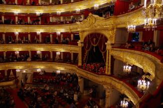 Большой театр поставил новую «Кармен»