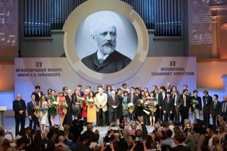 Лауреаты и члены жюри XV Международного конкурса имени Чайковского