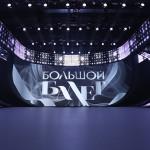 Пермяки снова примут участие втелеконкурсе «Большойбалет»