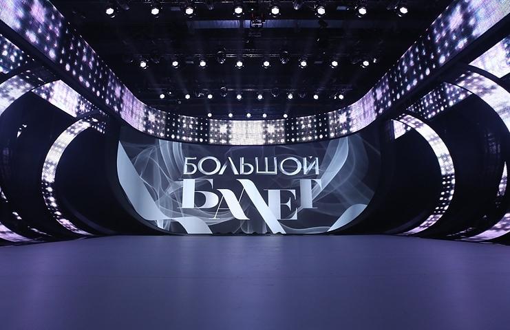 Пермяки снова примут участие в телеконкурсе «Большой балет»