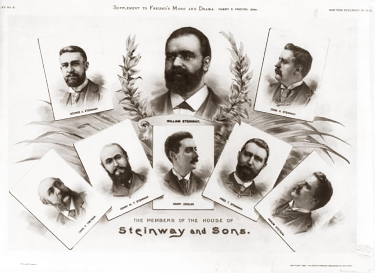 Члены семьи Steinway