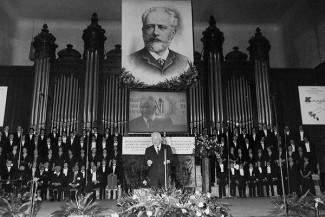 Т. Н. Хренников во время торжественной церемонии закрытия XI Международного конкурса им. Чайковского