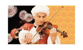 В Чехии проходит фестиваль старинной музыки