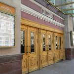 """Открытая репетиция балета """"Онис"""" в МАМТе"""