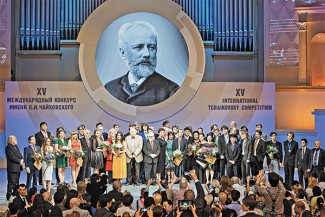 XV Международный конкурс имени П. И. Чайковского назвал победителей