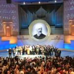 1 июля 2015 в Концертном зале имени Чайковского состоялась церемония награждения лауреатов XV Международного конкурса им. П. И. Чайковского.