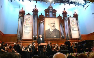 Владимир Путин на гала-концерте лауреатов XV Международного конкурса им. Чайковского