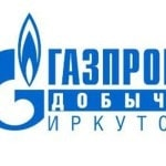Фестиваль «Звезды на Байкале» состоится при традиционной поддержке ООО «Газпром добыча Иркутск»