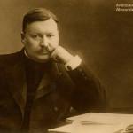 В Твери работает выставка к 150-летию со дня рождения великого симфониста А. К. Глазунова