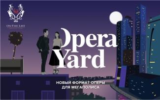 Второй концерт Opera Yard пройдет на «Крыше мира»