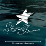 На фестиваль «Звезды на Байкале» приедут Жерар Депардье и Фанни Ардан
