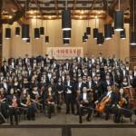 Китайский филармонический оркестр впервые выступит в Концертном зале Мариинского театра