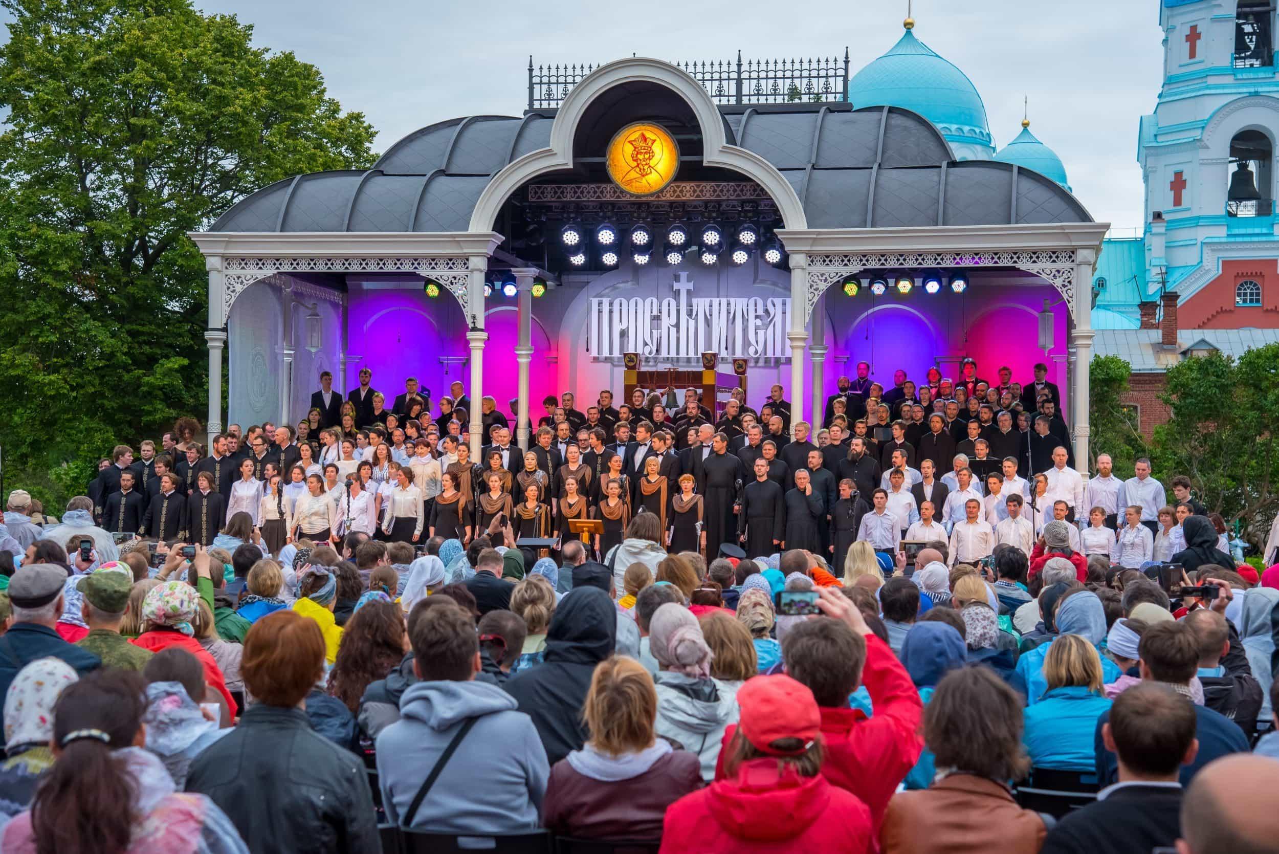 I Свято-Владимирский фестиваль православного пения «Просветитель»