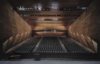 Концертный зал Тирольского фестиваля