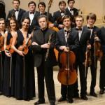 В Саратовской филармонии выступит один из лучших оркестров России
