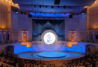 Конкурсу Чайковского посвятили специальное заседание коллегии минкульта