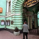 Реставрация старинного особняка Шаховских-Глебовых-Стрешневых заняла 8 лет
